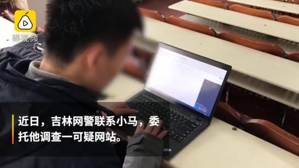 学霸反击!大学生网购被骗攻破骗子后台还帮网警破案