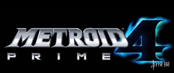 传闻《银河战士Prime4》将采取部分外包的形式开发
