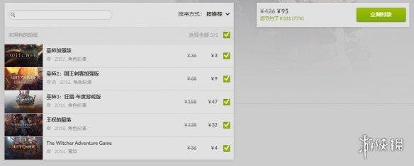 m500转轮手枪_GOG推出《巫师》95元特惠礼包 内共包含五款游戏!