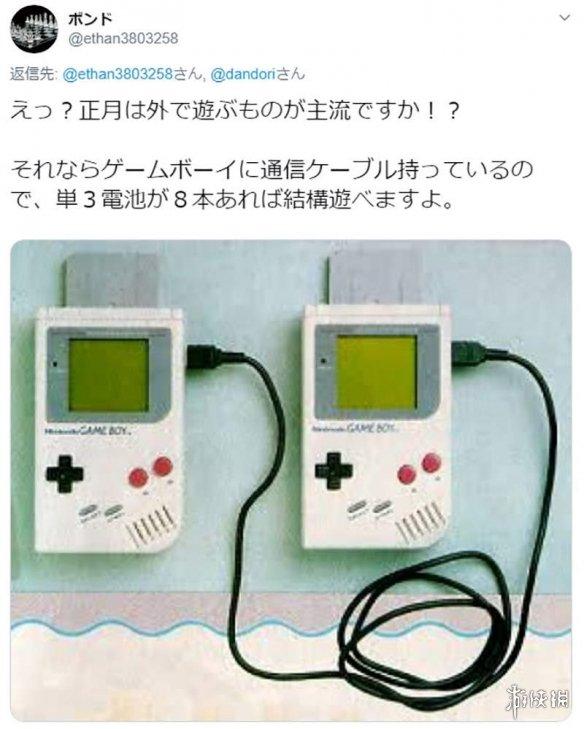 狸猫过街_SFC算是日本传统游戏的一部分?发售距今已有30年