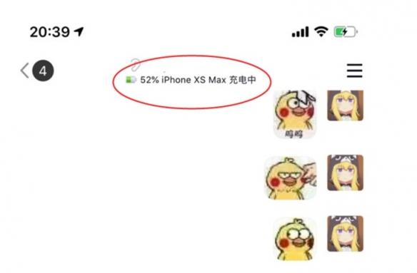 方虹日_手机没电的借口再也用不了了!手机qq可显示对方电量
