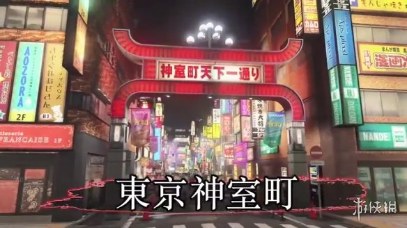 《如龙7》中文预告视频发布 两名新伙伴战斗详情