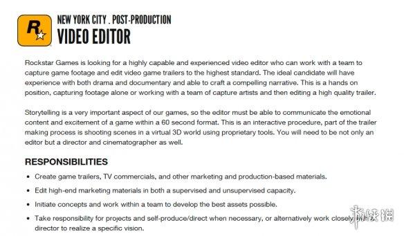 R星招聘广告暗示新作预告片 《GTA6》或许近在眼前