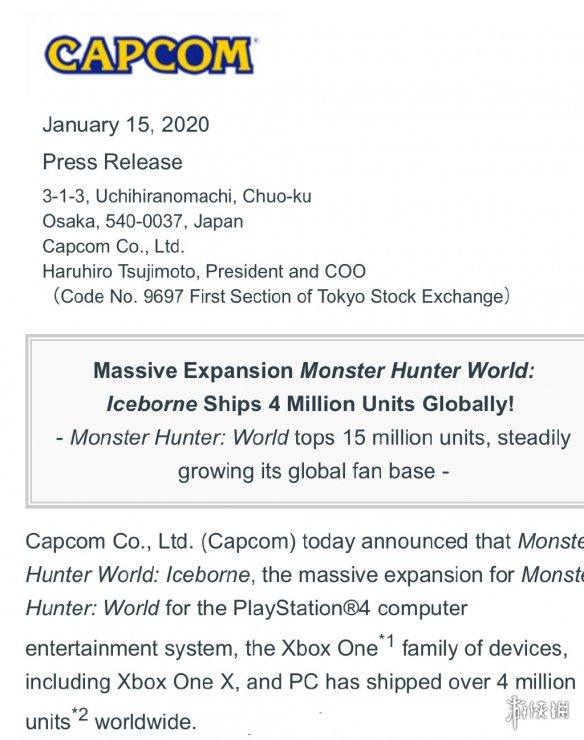 赚爆了!卡普空宣布《怪猎世界冰原》全平台出货量突破400万