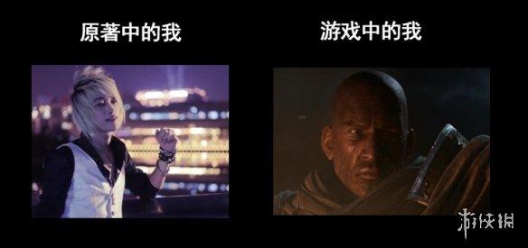暗黑破坏神3背景故事图片