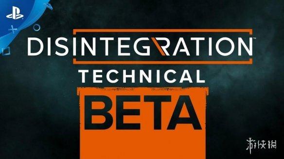 科幻射擊游戲《瓦解》測試預告片發布B測即將開啟!