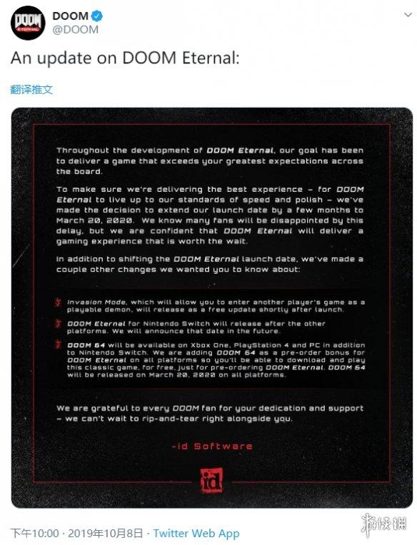 《毁灭战士:永恒》团队严重加班依旧无奈选择跳票