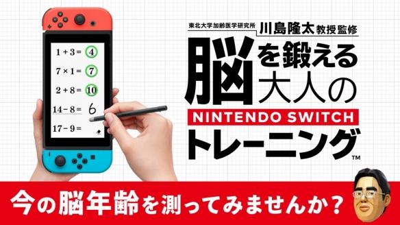 Fami通一周销量 《如龙7》终结《宝可梦:剑盾》夺冠!