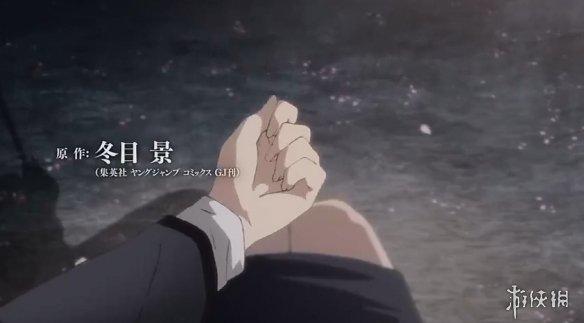 TV动画《昨日之歌》新预告 4个男女的人生和爱情!