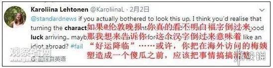 中国文化输出确实可怕:老外过春节真的拼!