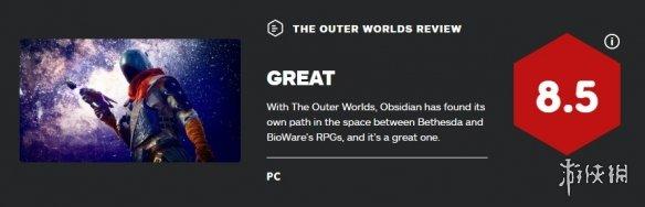 黑曜石作品《天外世界》将登陆Switch 无实体卡带!