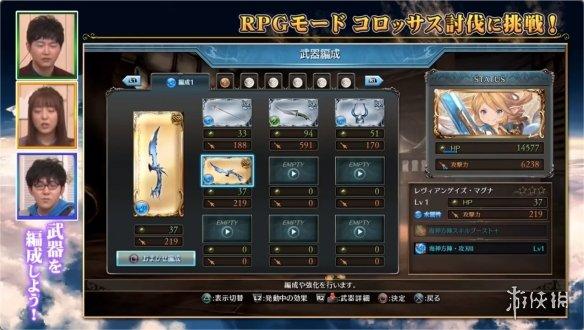 《碧蓝幻想Versus》RGP模式实机演示挑战巨像BOSS!