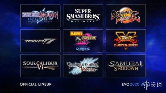 EVO2020大赛项目名单新作《碧蓝幻想Versus》在列