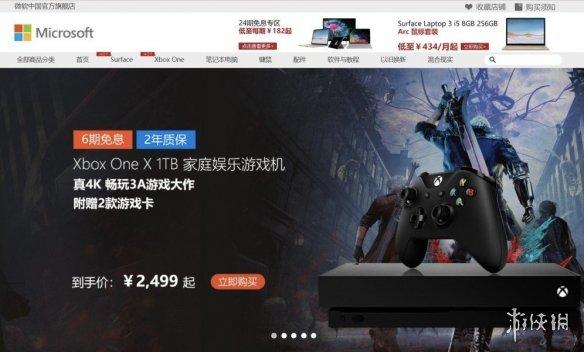Xbox国行开启促销活动XboxoneX仅2499元6期免息