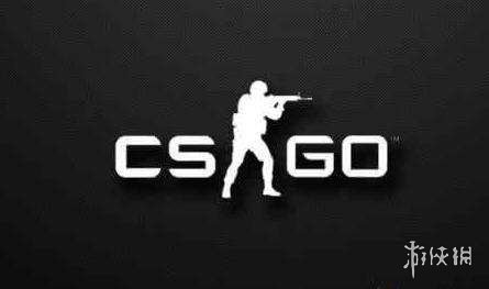 《CS:GO》在线人数再创新记录玩家流失日益严重
