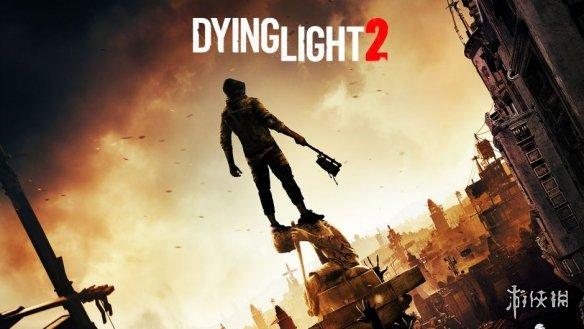 《消逝的光芒2》开发进入最后阶段发售日即将公布!