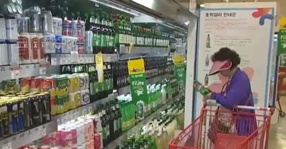 《寄生虫》带火韩国泡面和啤酒!同期增长3000万美元