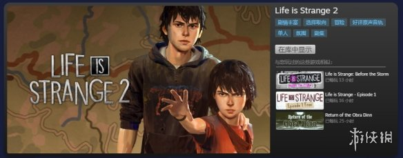 "Steam新功能""接下来畅玩""上线 解决你的选择困难症"