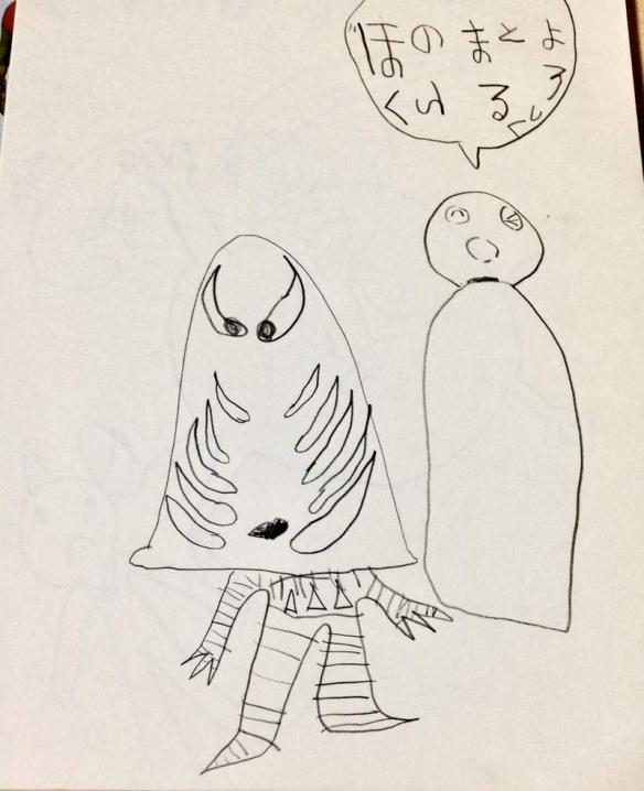 日本画师晒自己现在VS幼儿园画作 对比结果出人意料