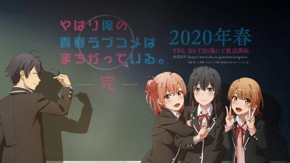《青春恋爱物语》第三季新预告片4月9日正式开播!