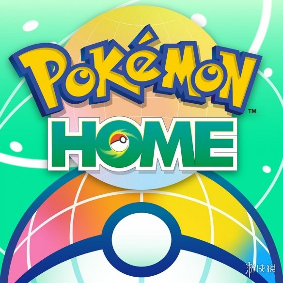 「宝可梦Home」全图鉴奖励:人造宝可梦「玛机雅娜」