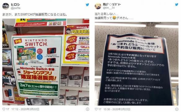 NS每日新闻动森日版限定克苏鲁呼唤开发商出新作