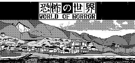 伊藤润二《恐怖的世界》Steam开售:前期特别好评!