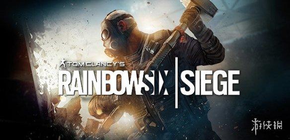 《彩虹六号:围攻》听取玩家意见或更新排位机制!
