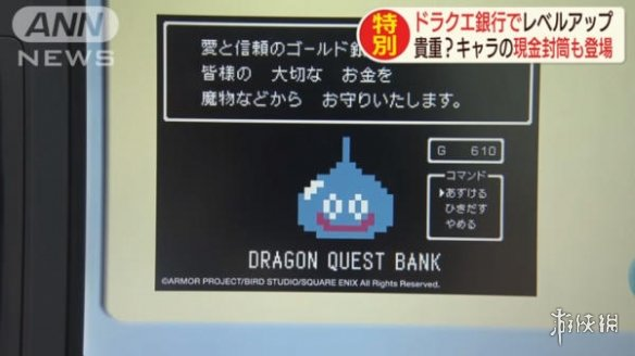 取钱体验一级棒!日本