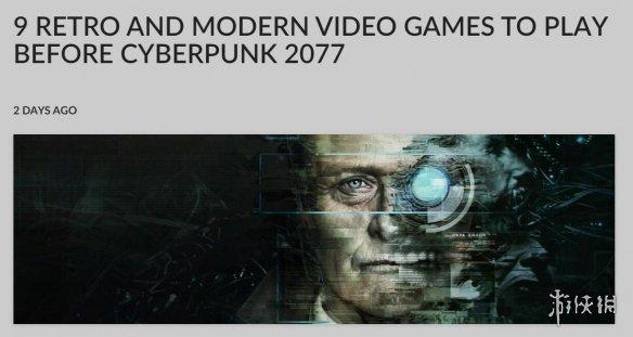 《赛博朋克2077》等不及了?GOG官方推荐9款赛博朋克游戏!