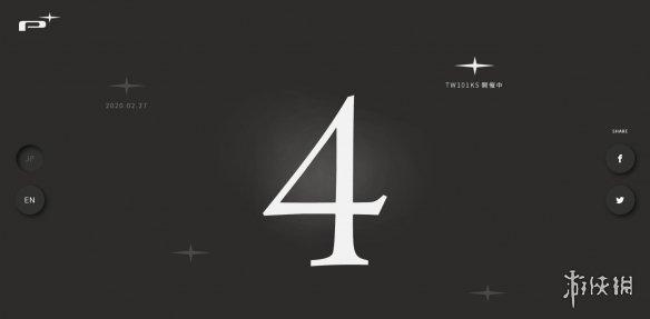 """白金工作室27日即将公开新作 或与神秘数字""""2""""有关!"""