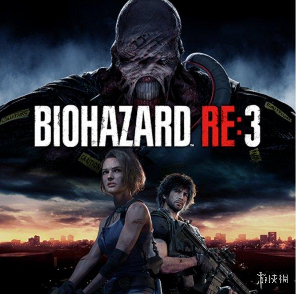 《生化3重制版》公布最新试玩演示!吉尔依旧飒爽!