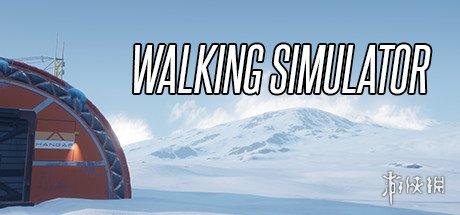 cos《死亡搁浅》?免费《步行模拟器》Steam获好评!