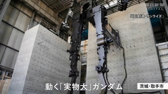 """日本18米實物可動大""""高達""""視頻曝光框架震撼攝人"""