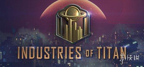 城市建設策略游戲《泰坦工業》將于2021年內發售!