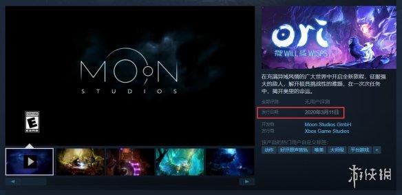 《奥日与鬼火意志》正式登陆Steam国区 支持简体中文