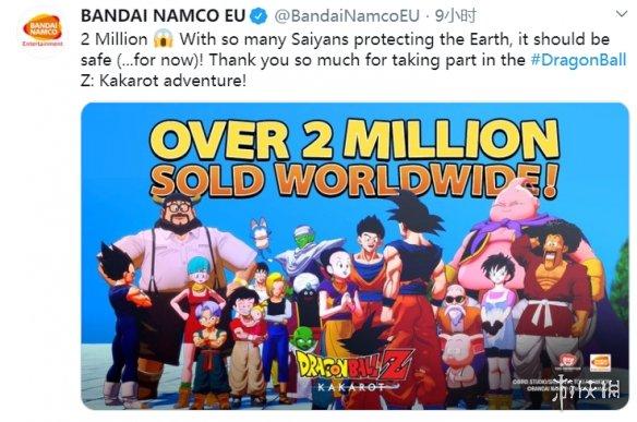 什么叫世界级IP啊!《龙珠Z卡卡罗特》销量破200万份