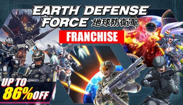 Steam《地球防卫军》系列特惠 羽翼杀手新史低仅9元
