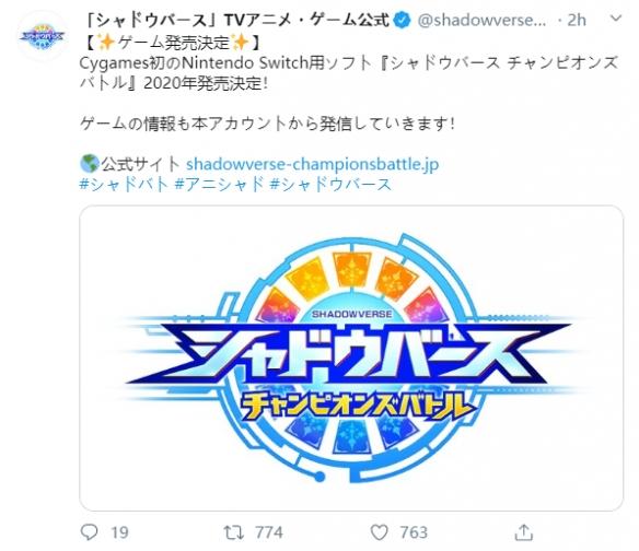 游改动画《影之诗》第二弹PV发布 新作将登陆Switch