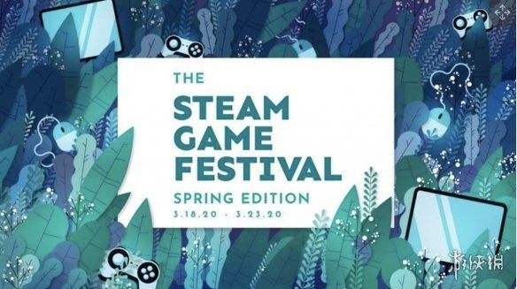 Steam游戏节:春季版正式上线65款游戏可免费试玩