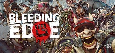 第三人称动作游戏《嗜血边缘》Steam正版分流下载!