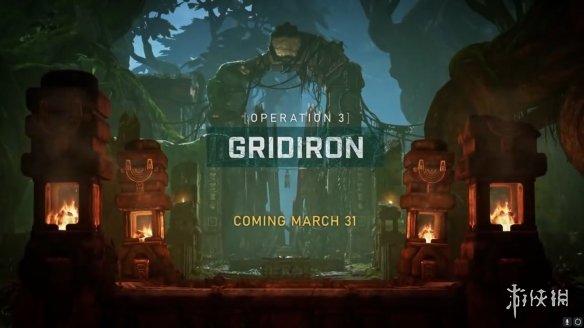 """《战争机器5》新模式""""Gridiron""""预告公布!月底上线"""