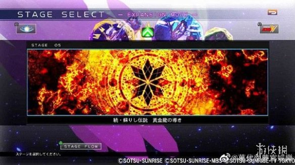 《SD高达G世纪:火线纵横》官方宣布全球销量破40万