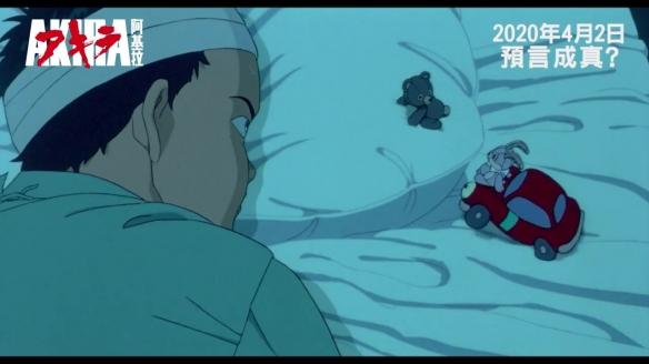 动画《阿基拉》曝香港重映版预告 4月2日预言成真?