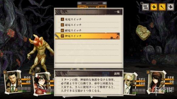 《死印》开发商迷宫RPG新作《黄泉裂华》发售日公布!