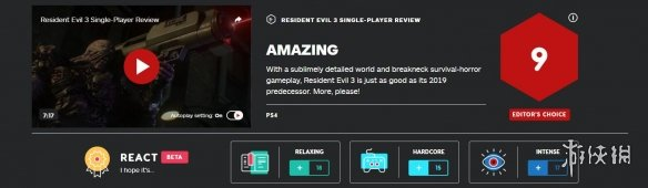 《生化3:重制》单人剧情IGN9分好评 这波炒饭香死了