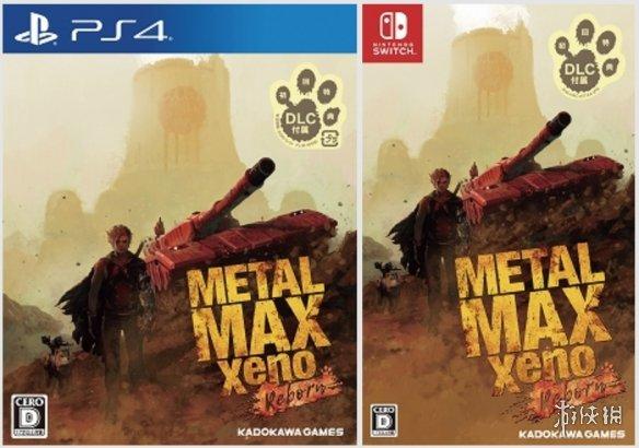 《重装机兵Xeno:重生》怪兽越野车等装甲设备实机介绍将登陆PS4、Switch