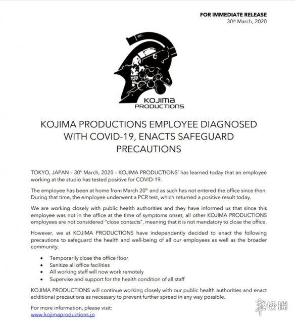 小岛工作室员工感染新冠病毒 目前暂时关闭工作室