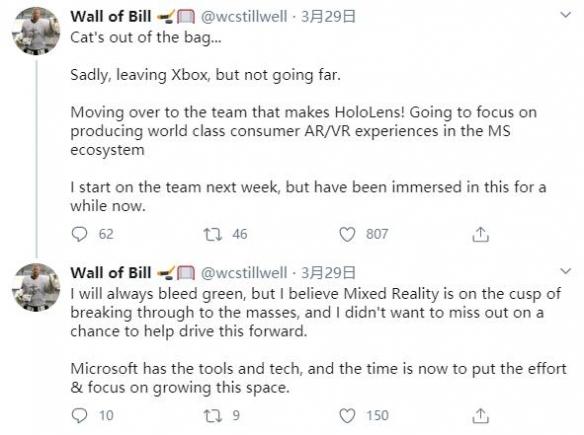 Xbox云游戏负责人调往混合现实团队 加速VR等大众化