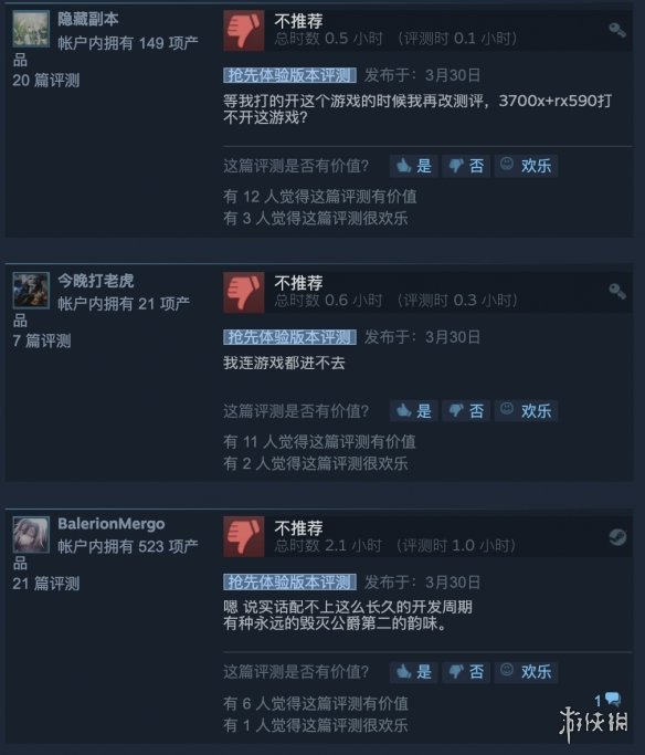 《骑马与砍杀2:领主》Steam特别好评 有生之年系列